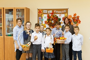 Thanksgiving Day in our School